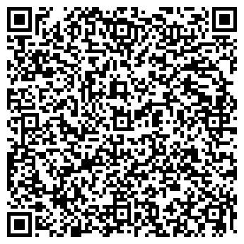 QR-код с контактной информацией организации Иzюм (Изюм), ИП