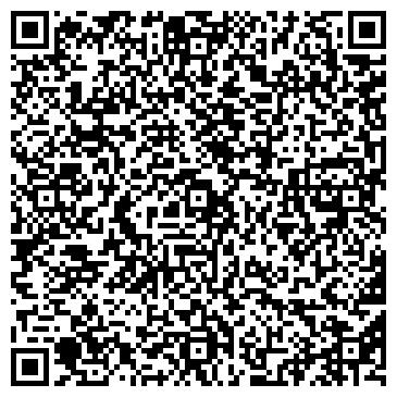 QR-код с контактной информацией организации Cafe China, (Кафе Чайна), ТОО