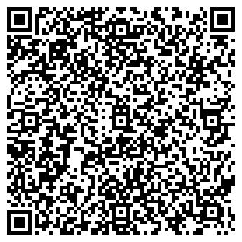 QR-код с контактной информацией организации Корпоративы, ТОО