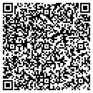 QR-код с контактной информацией организации Даратой, ТОО