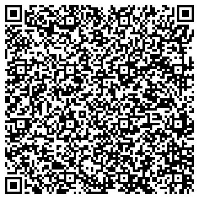 QR-код с контактной информацией организации Капелла хоровая им.Г.Р.Ширмы академическая государственная РБ