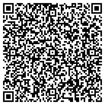QR-код с контактной информацией организации ДЕТСКИЙ САД № 1855