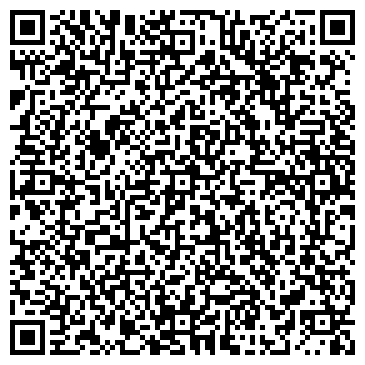 QR-код с контактной информацией организации Караоке Кардинал, ТОО