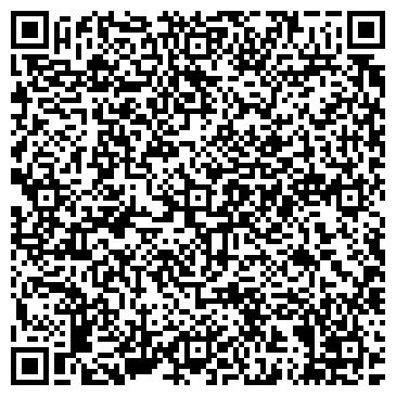 QR-код с контактной информацией организации Праздник Агентство, ТОО