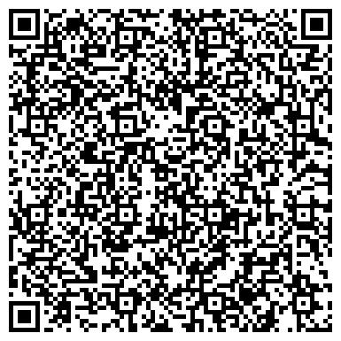 QR-код с контактной информацией организации УКРАИНА МОЛОДАЯ, РЕДАКЦИЯ ИНФОРМАЦИОННО-ПОЛИТИЧЕСКОЙ ГАЗЕТЫ, ЧП