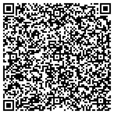 QR-код с контактной информацией организации Хор камерный РБ государственный