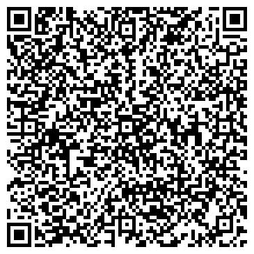 QR-код с контактной информацией организации Кымызхана ТАНДЫР, ИП