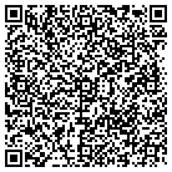 QR-код с контактной информацией организации А Event KZ, ТОО