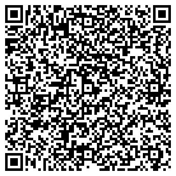 QR-код с контактной информацией организации Просто праздник СП