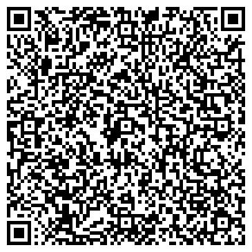 QR-код с контактной информацией организации Нуртау, ТОО