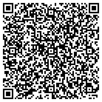 QR-код с контактной информацией организации Пивной бар У папы, ИП