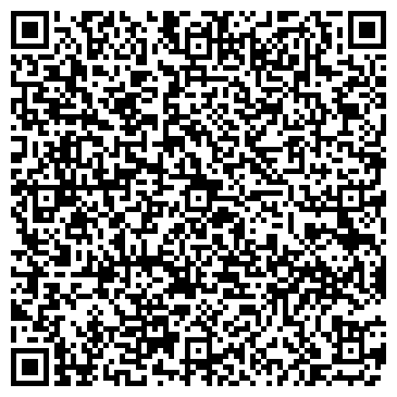 QR-код с контактной информацией организации Food-Express Ltd (Фуд-Экспресс Лтд), ТОО