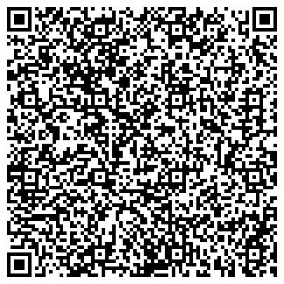 QR-код с контактной информацией организации Studio Citrus Kz(Студио Цитрус Кз), ТОО