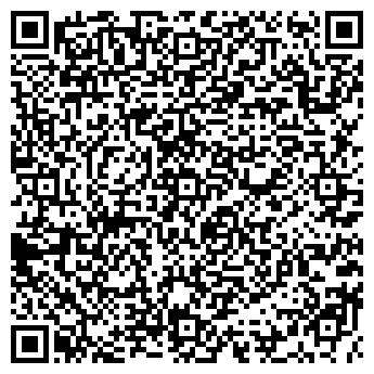 QR-код с контактной информацией организации Субъект предпринимательской деятельности ИП Кравченко Л.В.