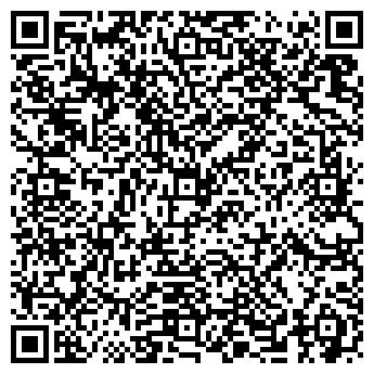 """QR-код с контактной информацией организации ООО """"ВестДжиГрупп"""""""