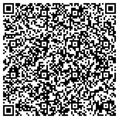 QR-код с контактной информацией организации Общество с ограниченной ответственностью ТОО «Vista Company 2010»