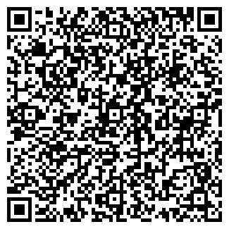 """QR-код с контактной информацией организации ИП """"Кадровый дом"""""""