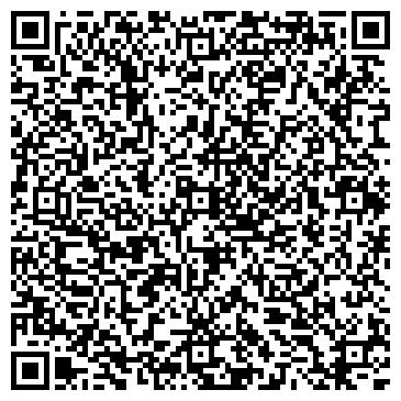 QR-код с контактной информацией организации Адвокат Дуйсенова Гулшат Амантаевна