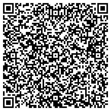 """QR-код с контактной информацией организации Другая ТОО """"RecCom"""""""