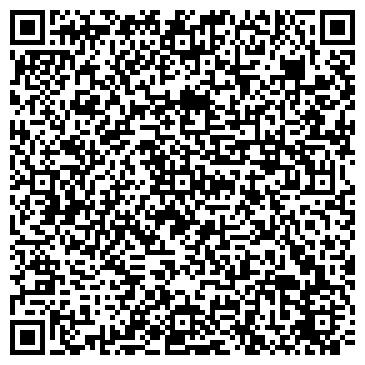 """QR-код с контактной информацией организации ТОО """"Corporate Project Solutions"""""""