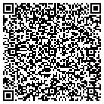 """QR-код с контактной информацией организации ТОО """"Облачные решения"""""""
