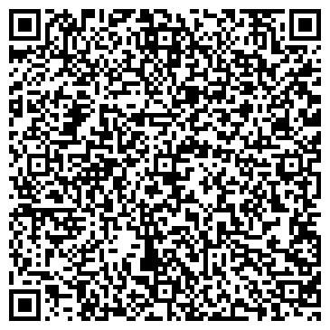 """QR-код с контактной информацией организации """"Design WorkCenter"""""""