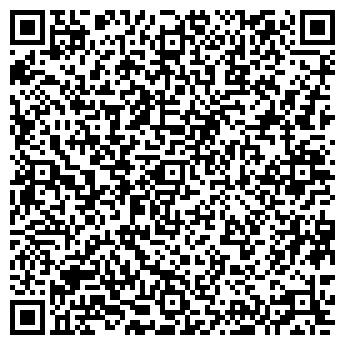 QR-код с контактной информацией организации ТОО Artka Software