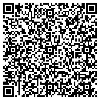 """QR-код с контактной информацией организации ТОО """"S-СЕРВИС"""""""