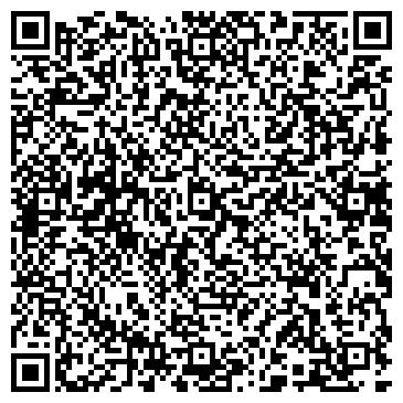 QR-код с контактной информацией организации ТОО Nota Bene Human Capital Brands