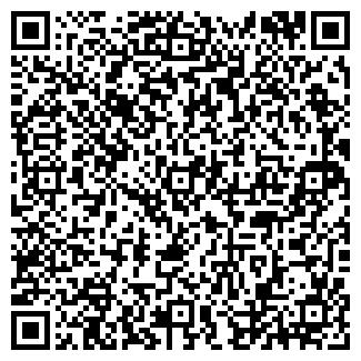 QR-код с контактной информацией организации АГРОСЕКТОР, ЖУРНАЛ