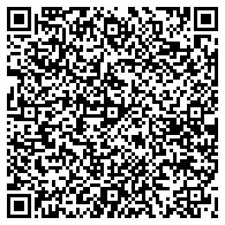 QR-код с контактной информацией организации ТОО БЕРУНИ