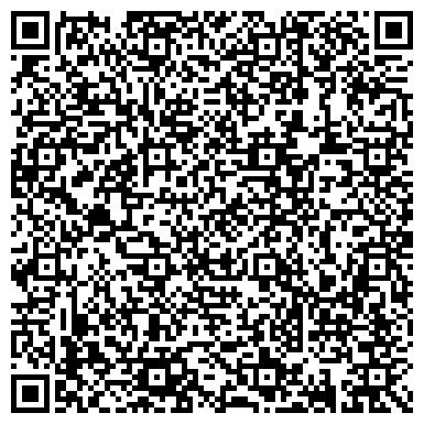 QR-код с контактной информацией организации Официальный интернет-магазин корпорации tianDe