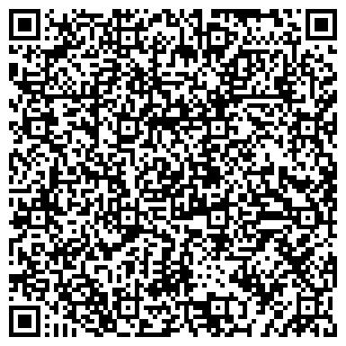 """QR-код с контактной информацией организации Частное предприятие интернет-магазин """"Оптовик"""""""