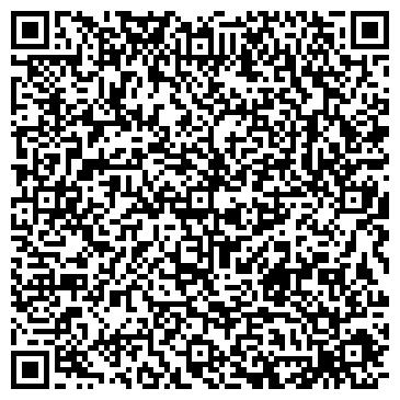 """QR-код с контактной информацией организации ТОО """"Профессионал GROUP Астана"""""""