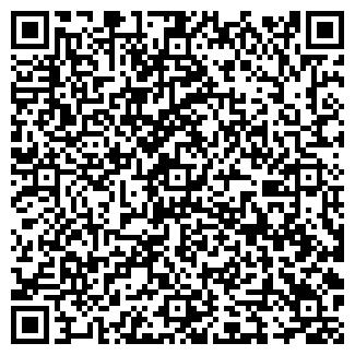 QR-код с контактной информацией организации Загранбуд