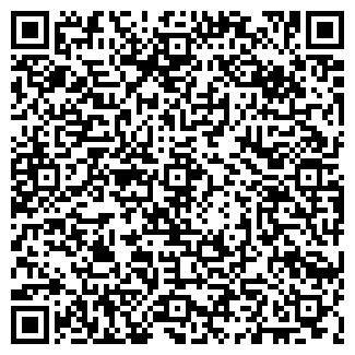 QR-код с контактной информацией организации Рута