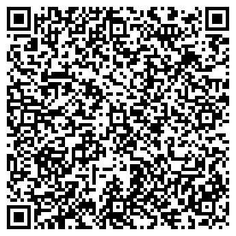 QR-код с контактной информацией организации Субъект предпринимательской деятельности СПД Ляшенко