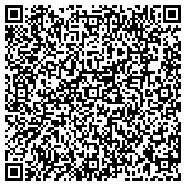 QR-код с контактной информацией организации БелЮнио, ООО