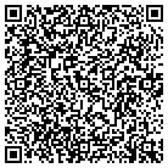 QR-код с контактной информацией организации Солс-Плюс, ООО