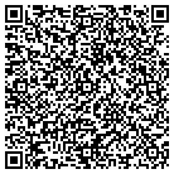 QR-код с контактной информацией организации Фал, ООО