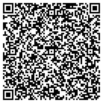 QR-код с контактной информацией организации Информ Плюс, ООО