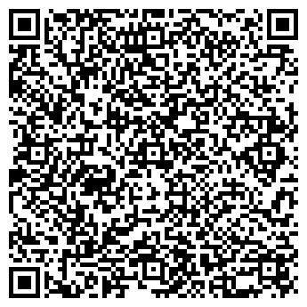 QR-код с контактной информацией организации Анклюз, ЧП