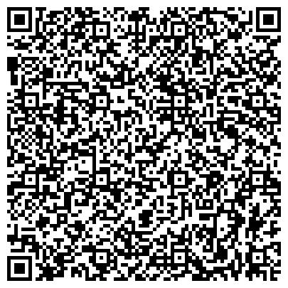 QR-код с контактной информацией организации Консалтинговая компания Изумруд, ЧП