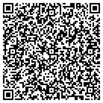 QR-код с контактной информацией организации Новое Время, ЧП