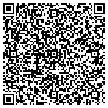 QR-код с контактной информацией организации Стар Травел, ООО