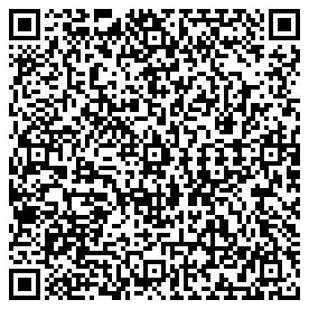 QR-код с контактной информацией организации Общество с ограниченной ответственностью ООО «Аскольд»