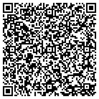 QR-код с контактной информацией организации Муар Бизнес, ООО