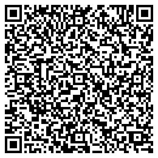 QR-код с контактной информацией организации ООО «Адъютор»