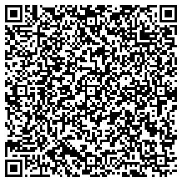 QR-код с контактной информацией организации В.Э.Л, Рекрутинговое агентство