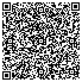 QR-код с контактной информацией организации Дебет и Кредит, ООО